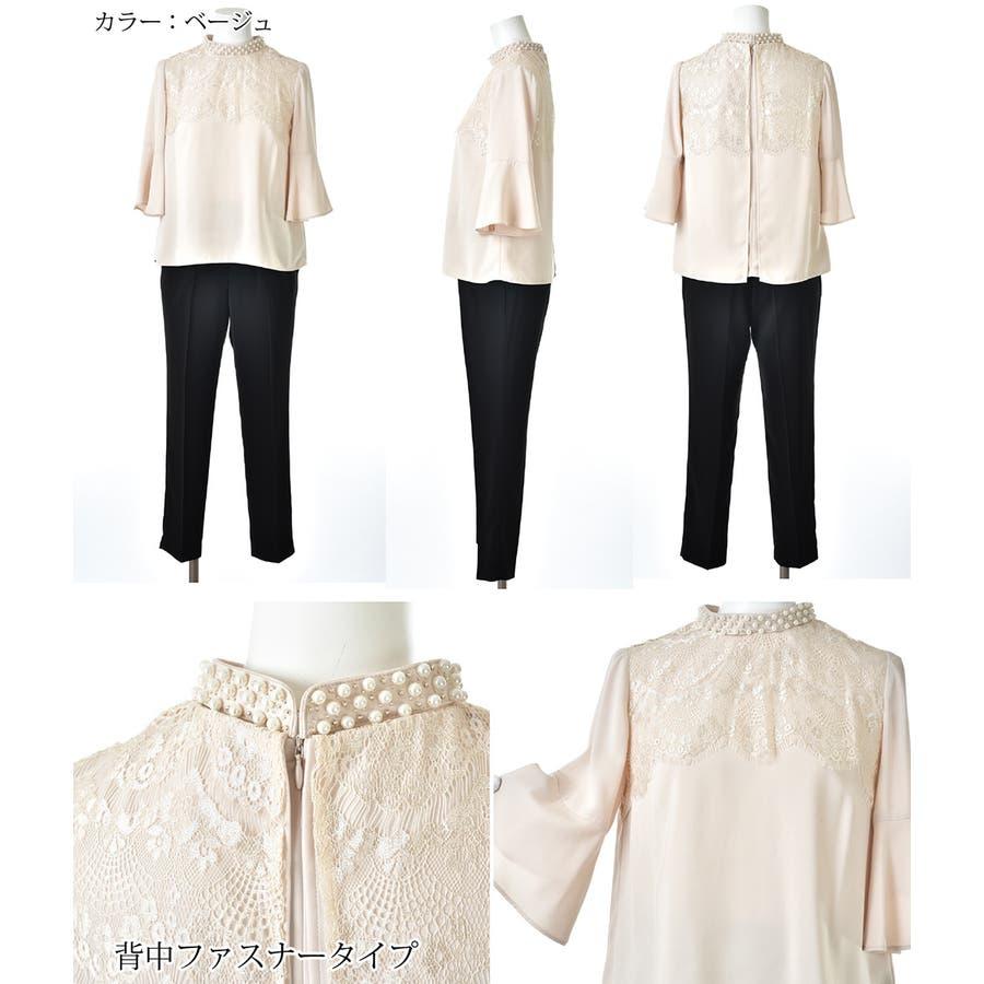 レディースファッション通販スーツ 9