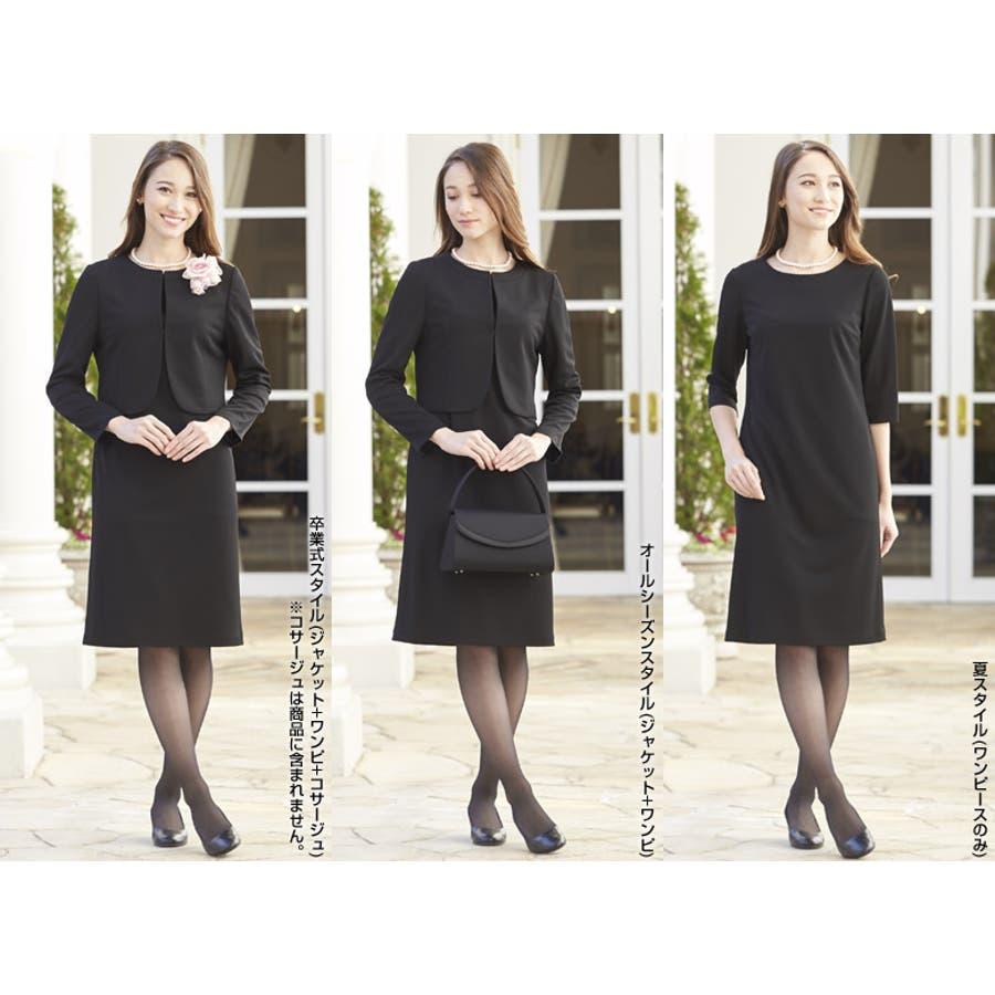 レディースファッション通販 ブラックフォーマルウェア 洗えるニット素材アンサンブル(110631471) 喪服 通夜 法事 入園式 、入学式、 卒園式、 卒業式  2