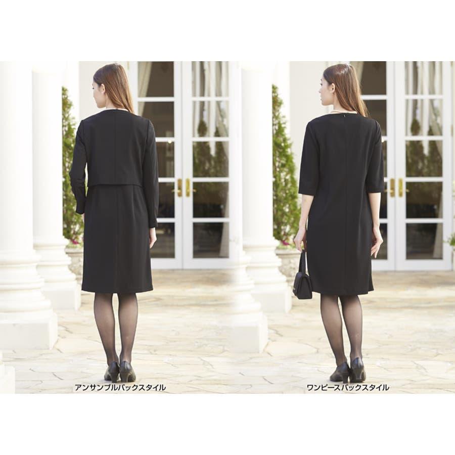レディースファッション通販 ブラックフォーマルウェア 洗えるニット素材アンサンブル(110631471) 喪服 通夜 法事 入園式 、入学式、 卒園式、 卒業式  3