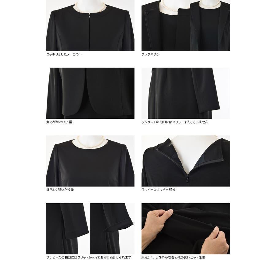 レディースファッション通販 ブラックフォーマルウェア 洗えるニット素材アンサンブル(110631471) 喪服 通夜 法事 入園式 、入学式、 卒園式、 卒業式  4