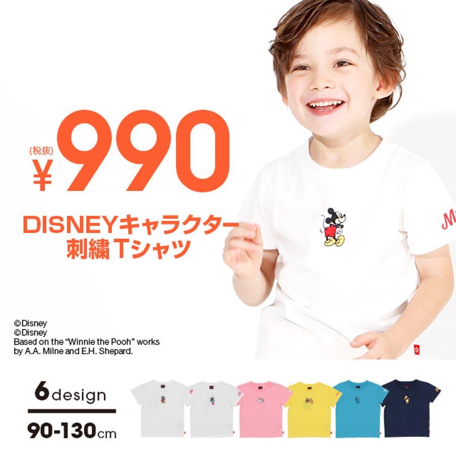 税抜990円 ディズニー ハッピープライス 刺繍Tシャツ 4204K 1