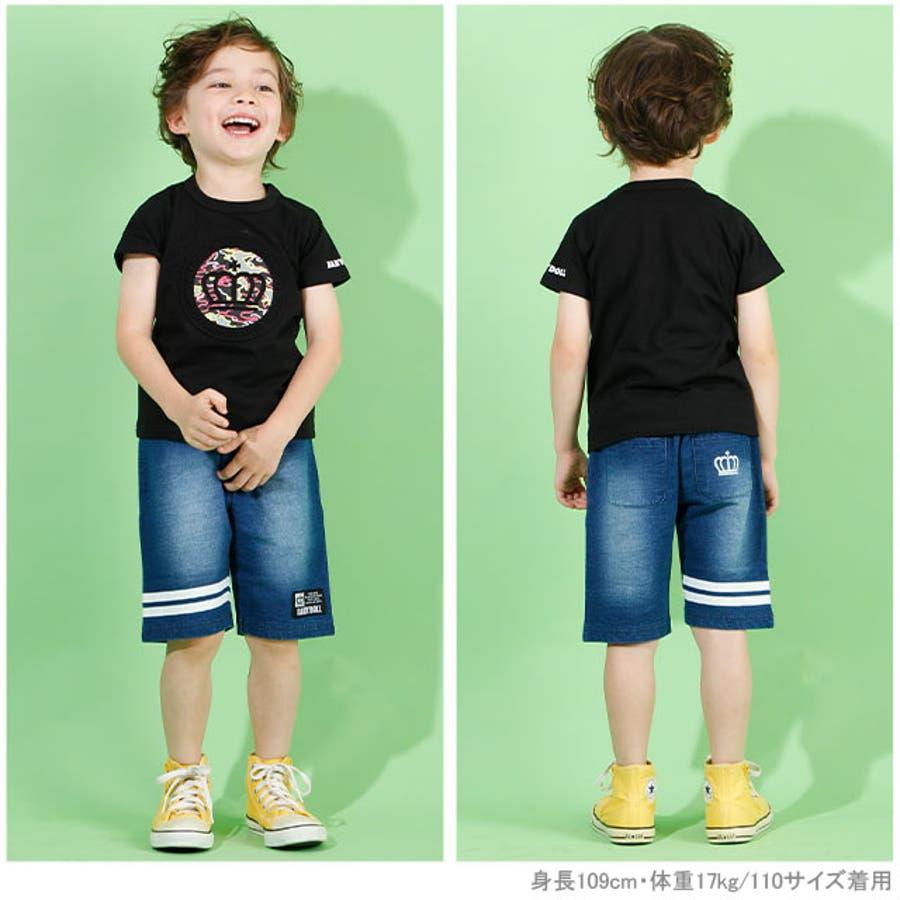 親子お揃い エンボスメッセージ Tシャツ 4028K ベビードール BABYDOLL 子供服 ベビー キッズ 男の子 女の子 2