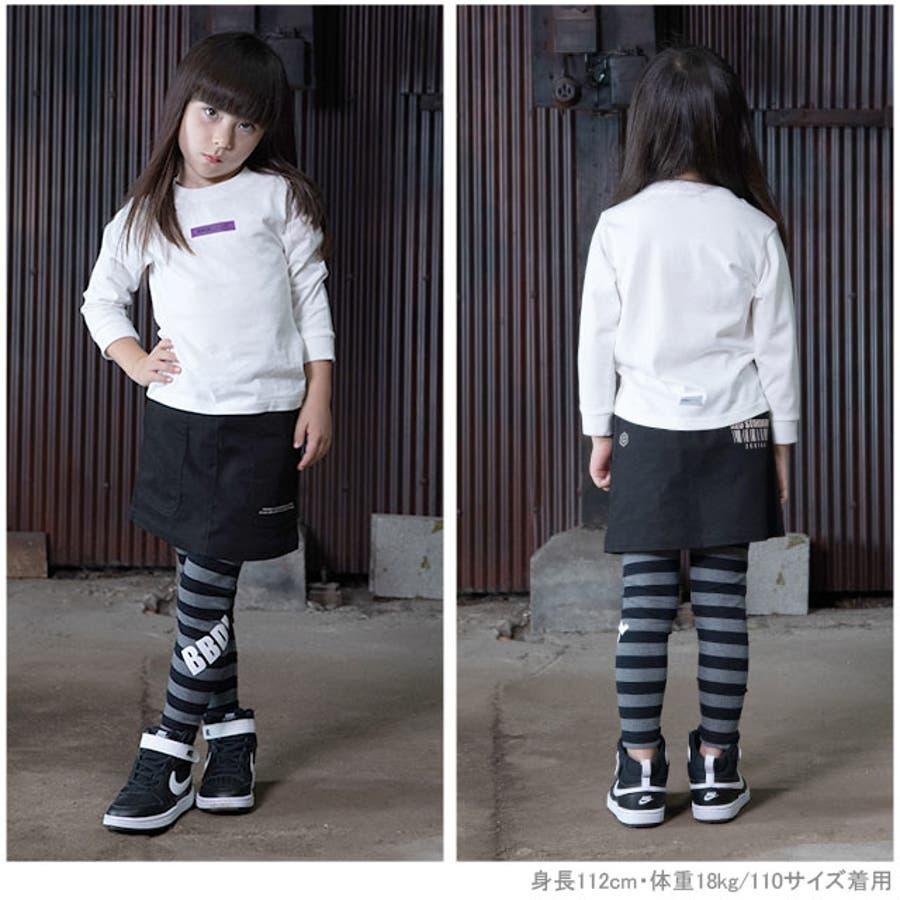 BBDL シンプル スカート 2