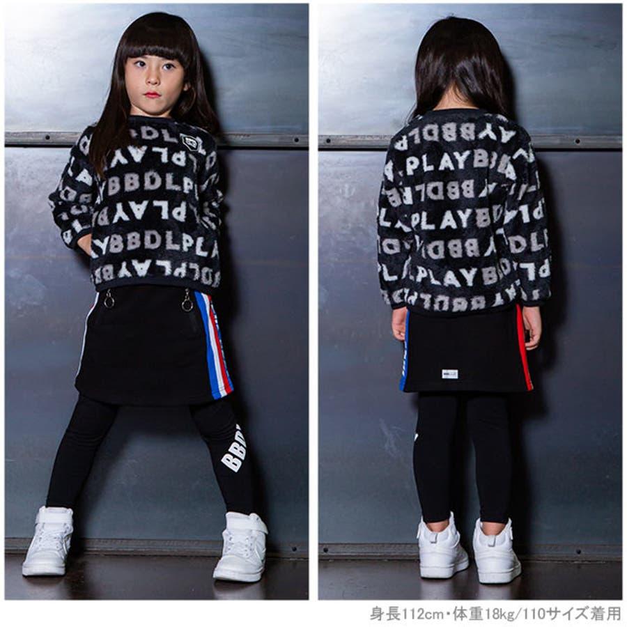BBDL(ビー・ビー・ディー・エル) ロゴライン スカート 4562K ベビードール BABYDOLL 子供服 ベビー キッズ 男の子女の子 2