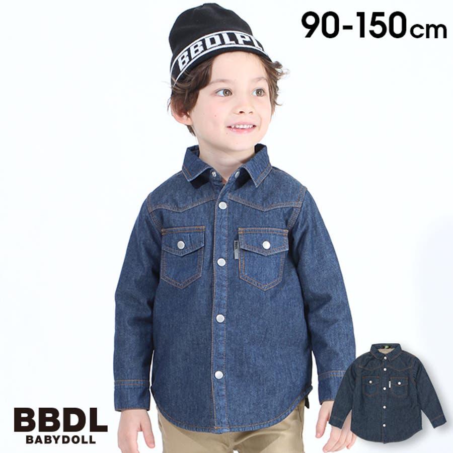 BBDL デニム シャツ 1