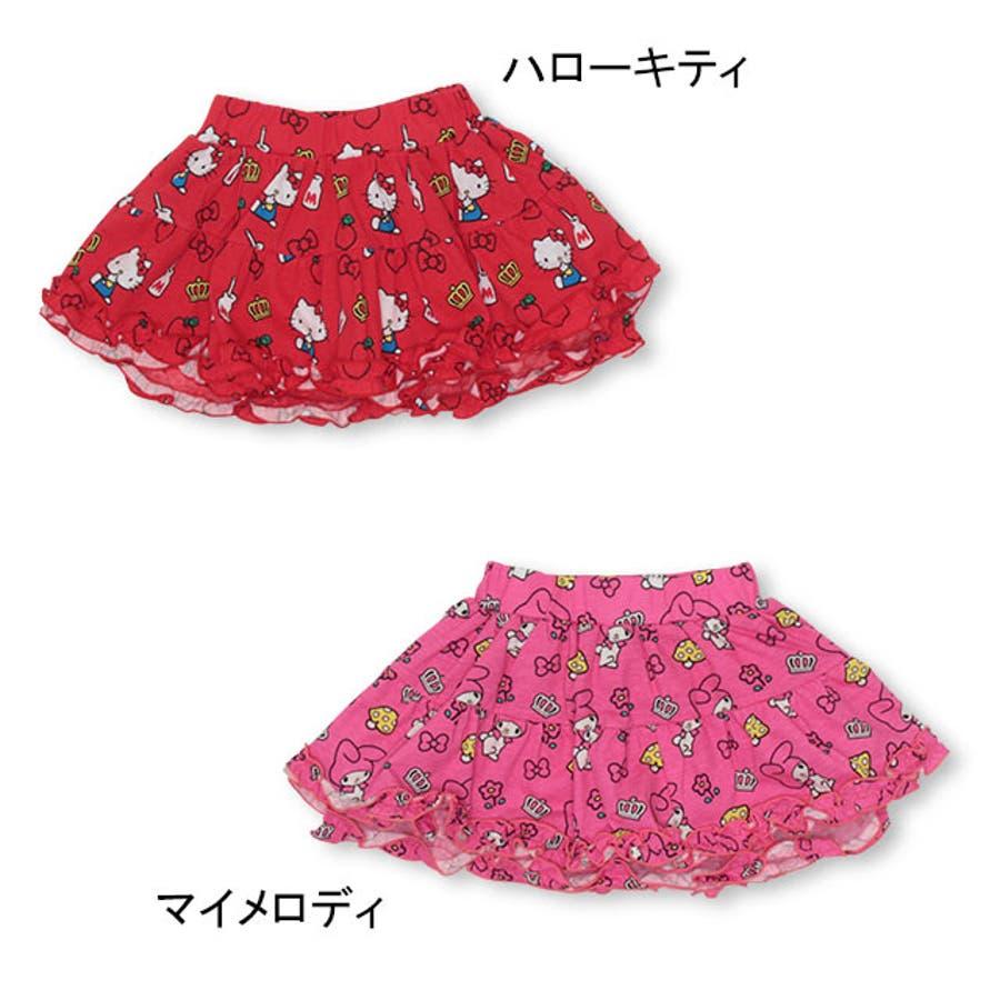 サンリオ ボリューム スカート 3
