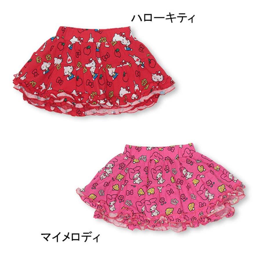 サンリオ ボリューム スカート 4