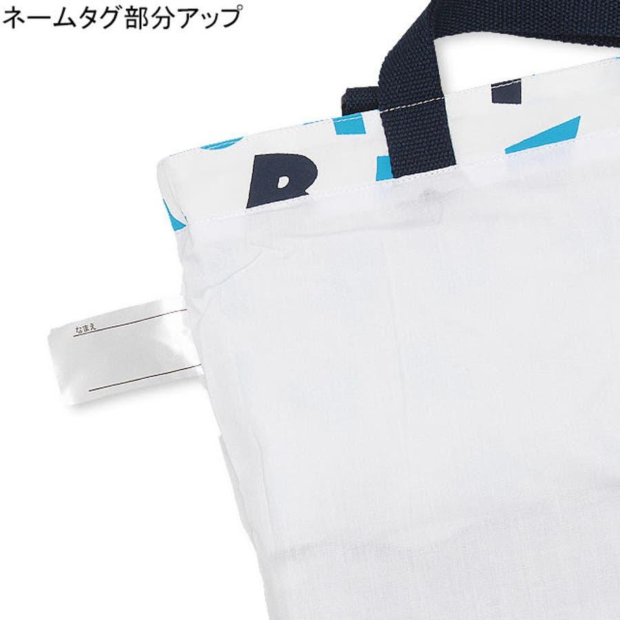 シューズバッグ 3503 ベビードール BABYDOLL 子供服 雑貨 鞄 ベビー キッズ 男の子 女の子 6