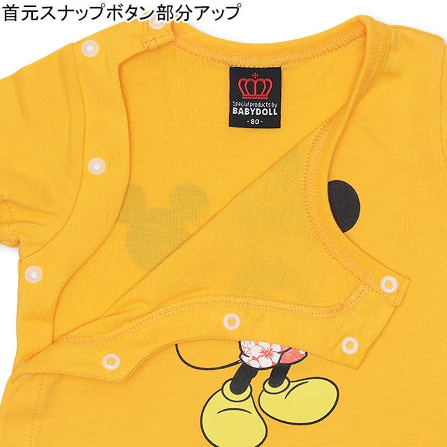 ディズニー トロピカル キャラクター 5