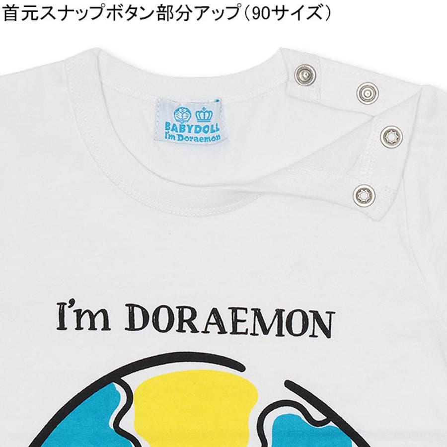 ドラえもん 恐竜 Tシャツ 4097K ベビードール BABYDOLL 子供服 ベビー キッズ 男の子 女の子 5