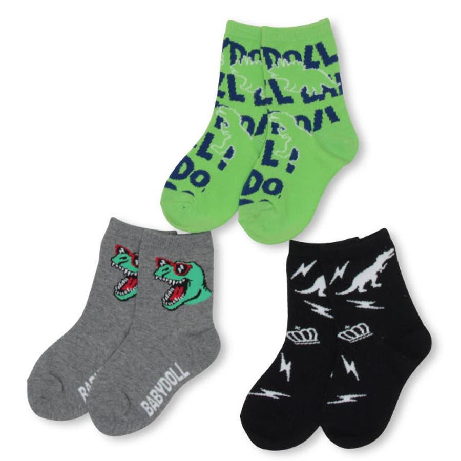 恐竜 クルーソックスセット 3912 ベビードール BABYDOLL 子供服 ベビー キッズ 男の子 女の子 雑貨 靴下 9