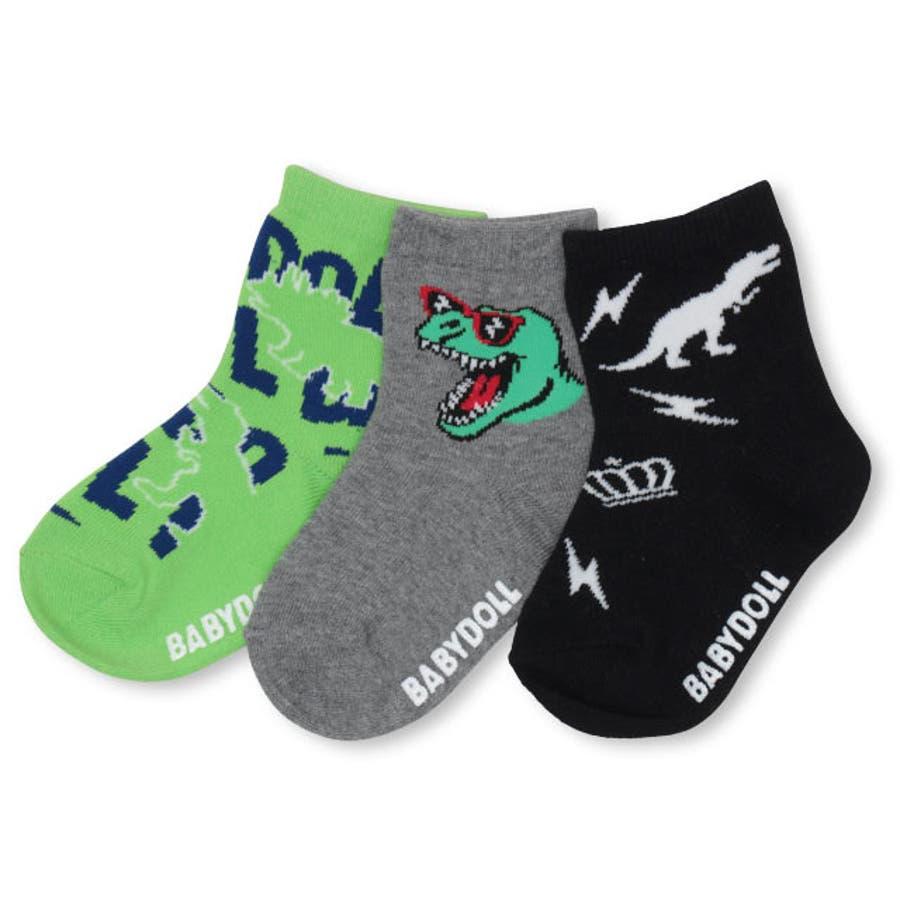 恐竜 クルーソックスセット 3912 ベビードール BABYDOLL 子供服 ベビー キッズ 男の子 女の子 雑貨 靴下 3