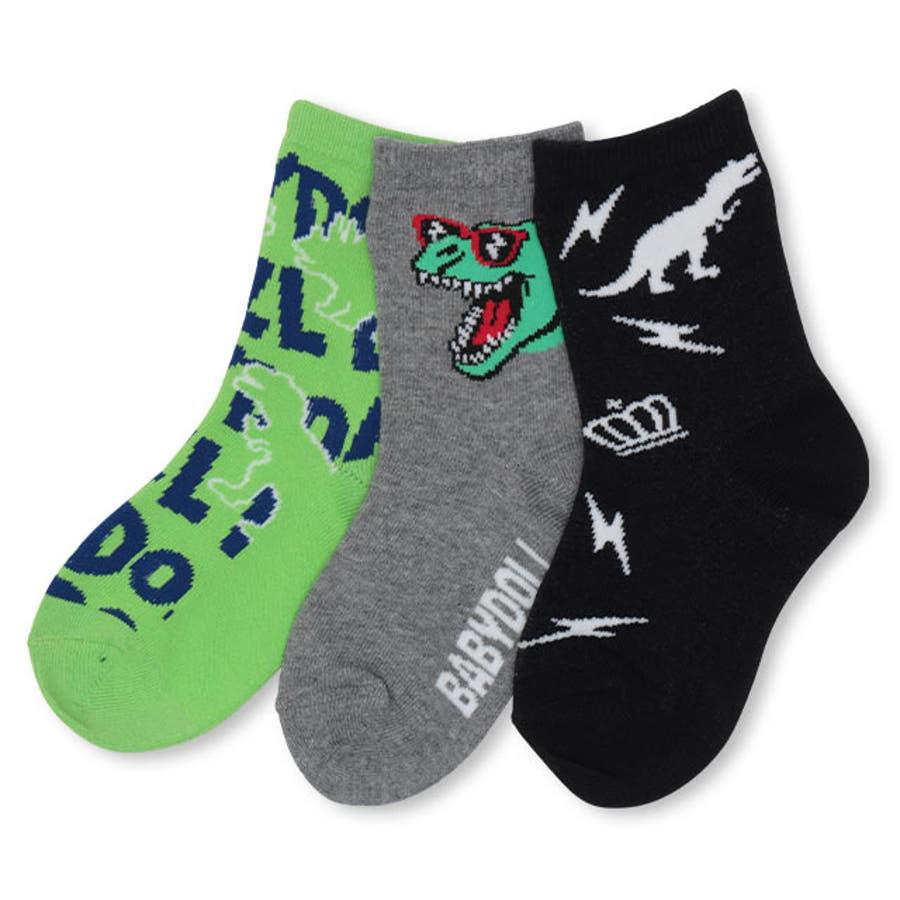 恐竜 クルーソックスセット 3912 ベビードール BABYDOLL 子供服 ベビー キッズ 男の子 女の子 雑貨 靴下 4