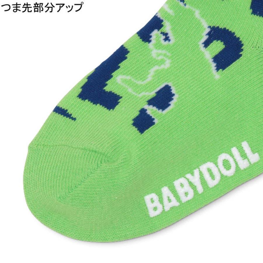 恐竜 クルーソックスセット 3912 ベビードール BABYDOLL 子供服 ベビー キッズ 男の子 女の子 雑貨 靴下 6