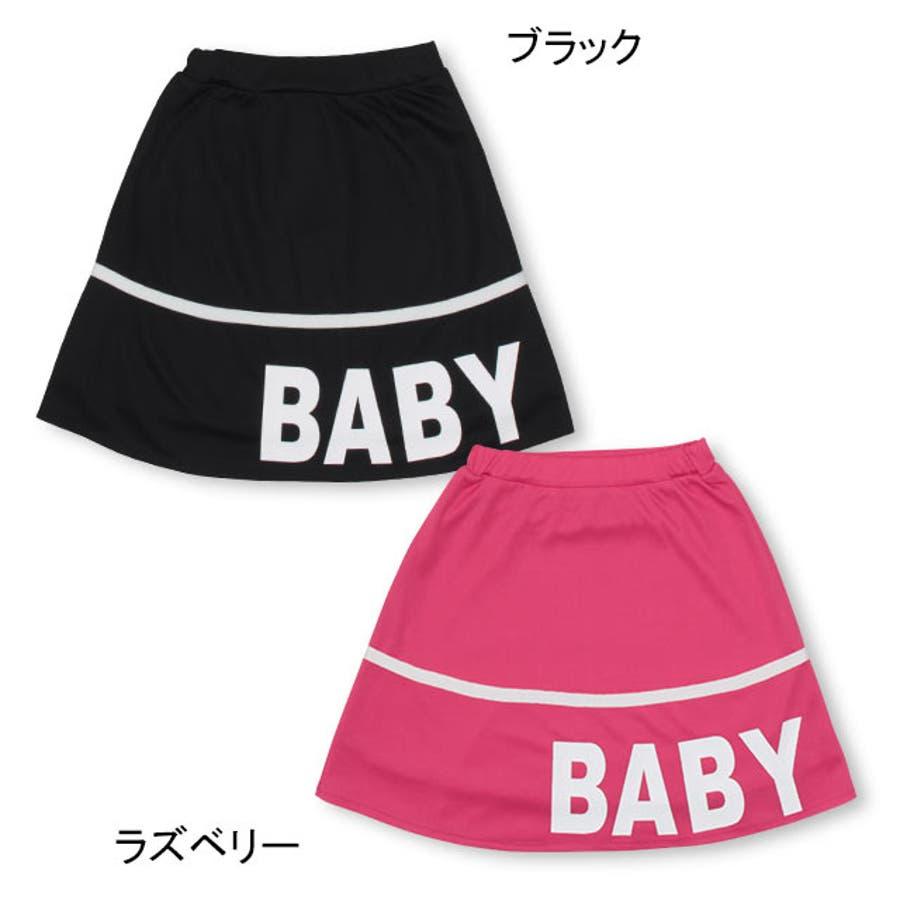 メッシュ 切替スカート 3929K ベビードール BABYDOLL ベビー キッズ 男の子 女の子 3