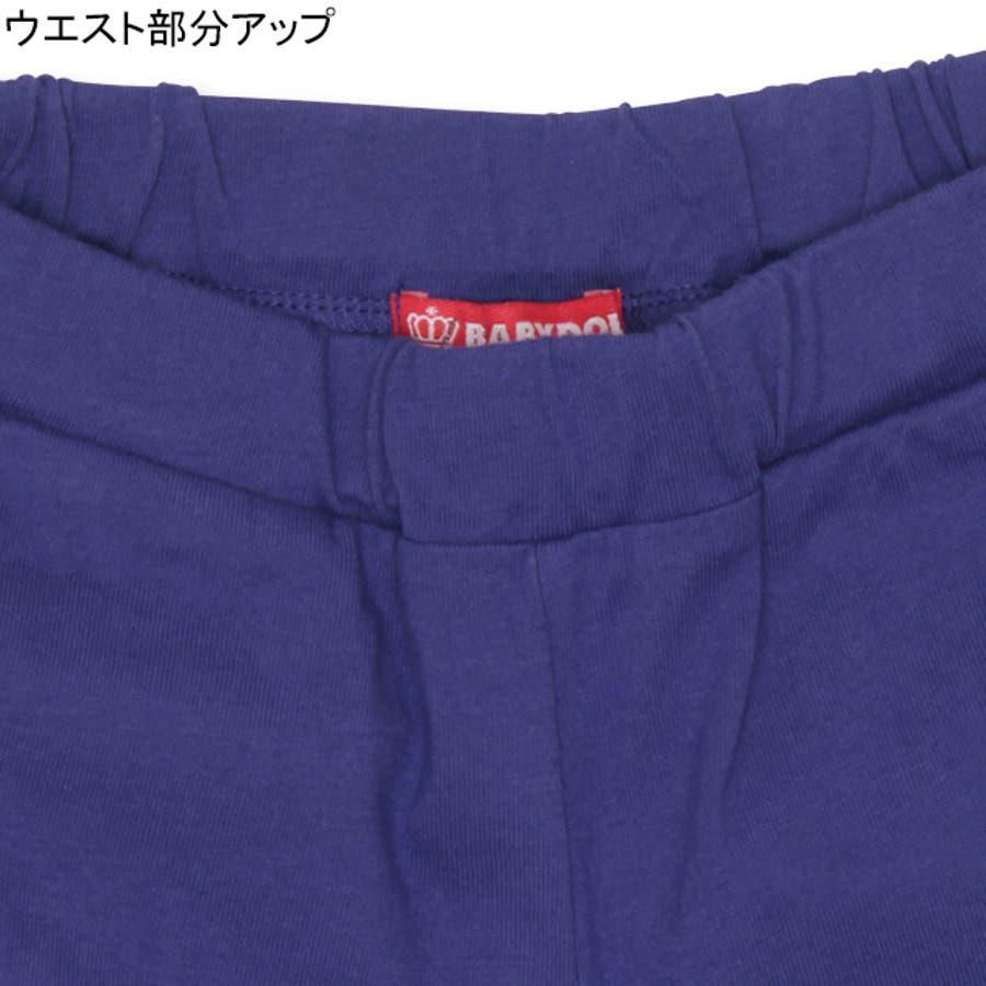 サイドメッシュ ハーフパンツ 3937K (トップス別売) ベビードール BABYDOLL ベビー キッズ 男の子 女の子 5