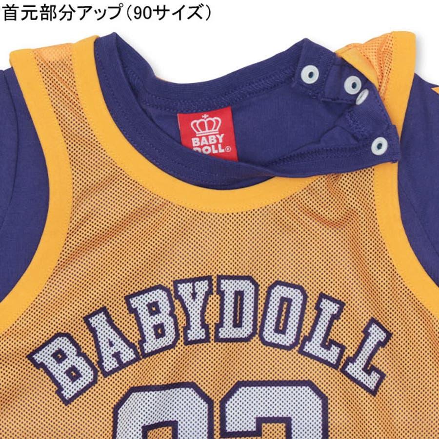 メッシュタンク付き Tシャツ 3939K (ボトム別売) ベビードール BABYDOLL ベビー キッズ 男の子 女の子 5