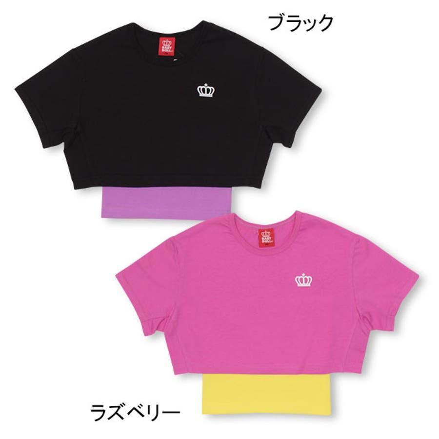 チューブトップ付き Tシャツ 4048K ベビードール BABYDOLL ベビー キッズ 男の子 女の子 3