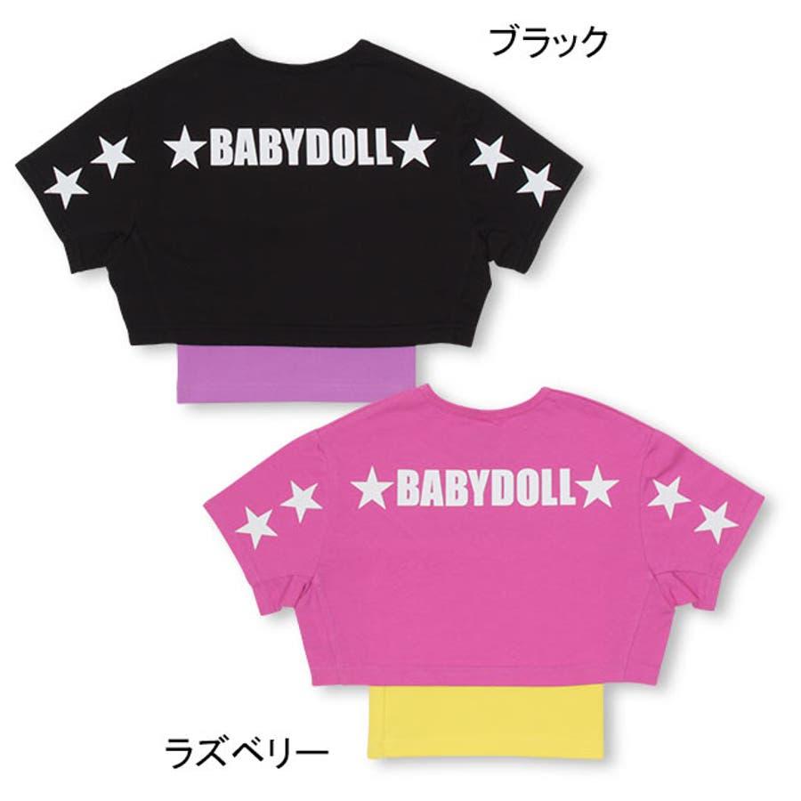 チューブトップ付き Tシャツ 4048K ベビードール BABYDOLL ベビー キッズ 男の子 女の子 4