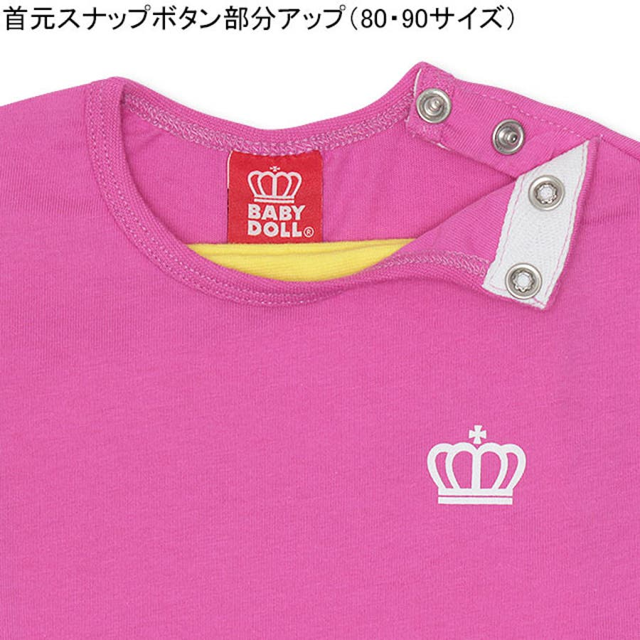 チューブトップ付き Tシャツ 4048K ベビードール BABYDOLL ベビー キッズ 男の子 女の子 5