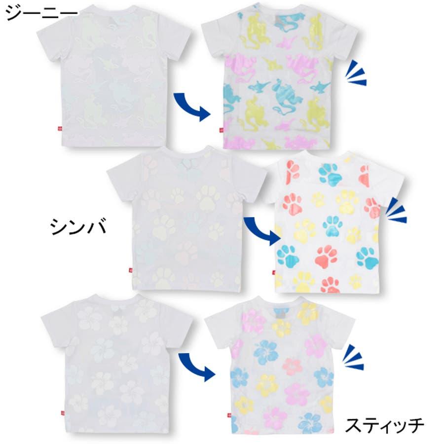 水に濡れるとデザインが変わる!! 親子お揃い ディズニー ウォーター マジック Tシャツ 4023K 4