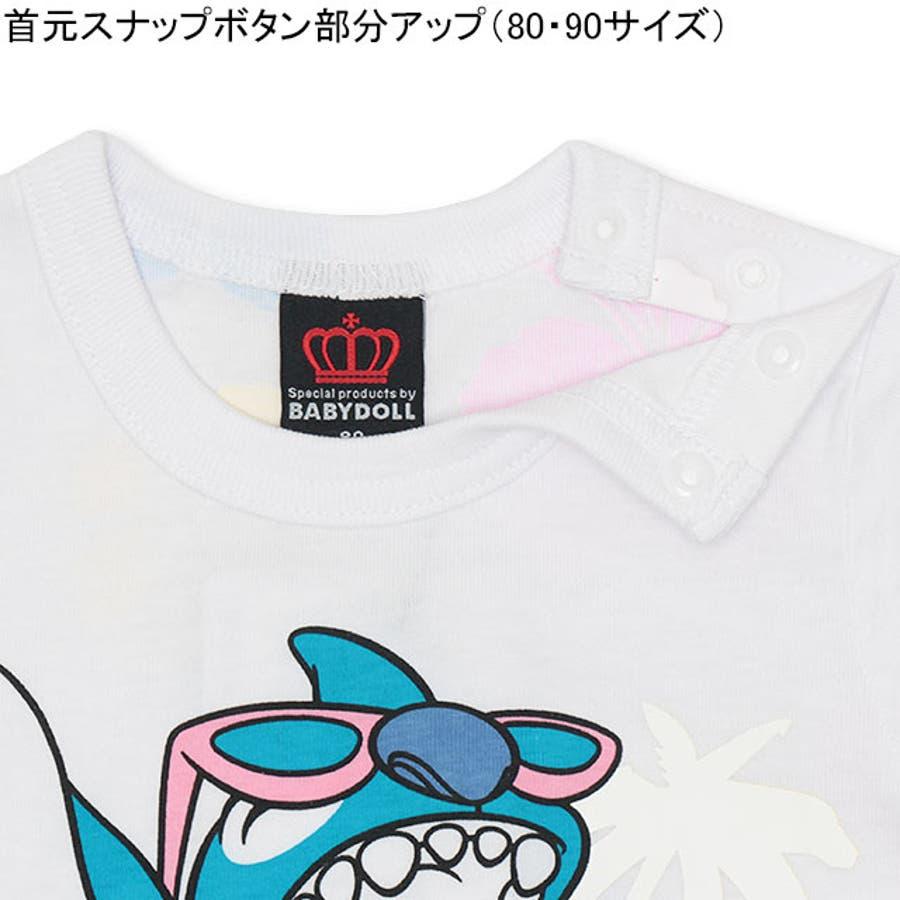 水に濡れるとデザインが変わる!! 親子お揃い ディズニー ウォーター マジック Tシャツ 4023K 5