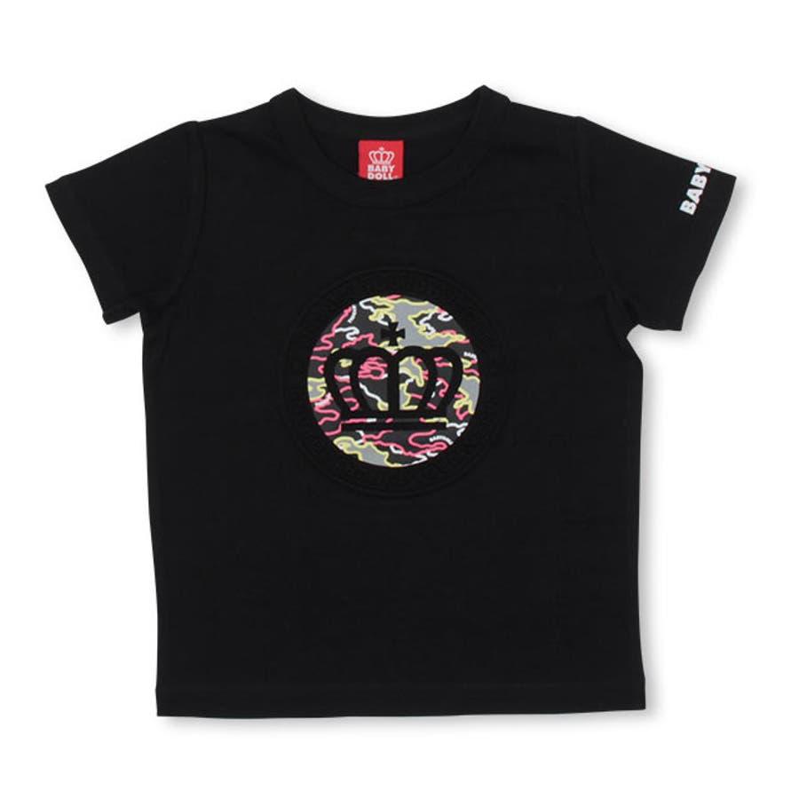 親子お揃い エンボスメッセージ Tシャツ 4028K ベビードール BABYDOLL 子供服 ベビー キッズ 男の子 女の子 108
