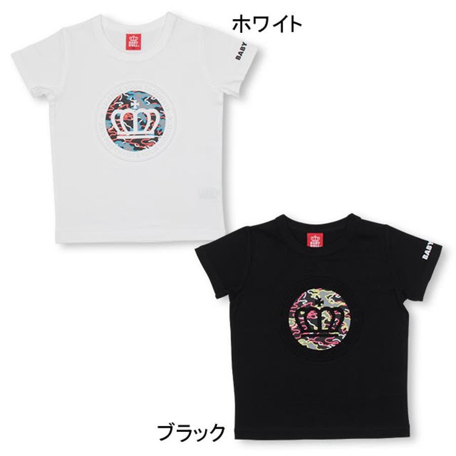 親子お揃い エンボスメッセージ Tシャツ 4028K ベビードール BABYDOLL 子供服 ベビー キッズ 男の子 女の子 1