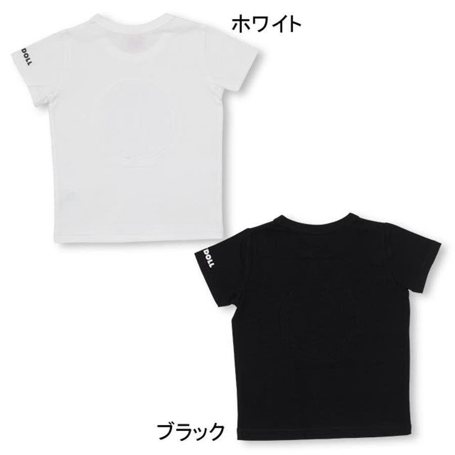 親子お揃い エンボスメッセージ Tシャツ 4028K ベビードール BABYDOLL 子供服 ベビー キッズ 男の子 女の子 4