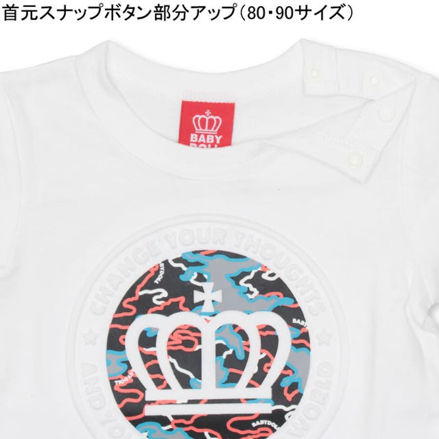 親子お揃い エンボスメッセージ Tシャツ 4028K ベビードール BABYDOLL 子供服 ベビー キッズ 男の子 女の子 5