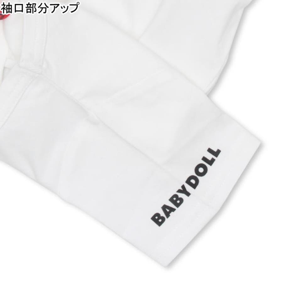 親子お揃い エンボスメッセージ Tシャツ 4028K ベビードール BABYDOLL 子供服 ベビー キッズ 男の子 女の子 7