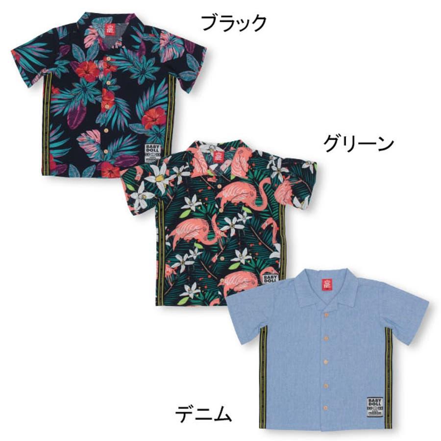 親子お揃い ロゴテープ シャツ 4039K ベビードール BABYDOLL 子供服 ベビー キッズ 男の子 女の子 3
