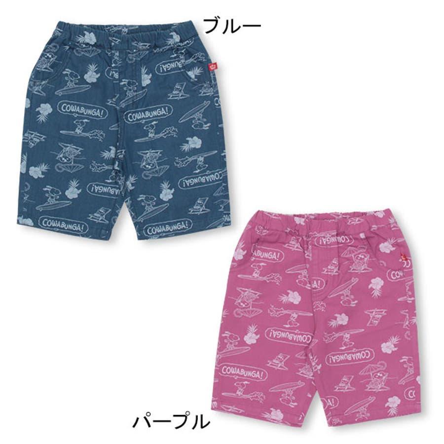 通販限定 スヌーピー ハーフパンツ 4055K ベビードール BABYDOLL 子供服 ベビー キッズ 男の子 女の子 3