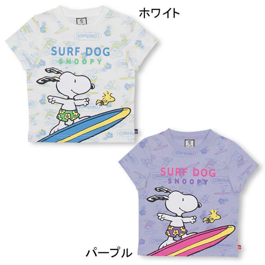 通販限定 スヌーピー Tシャツ 4057K ベビードール BABYDOLL 子供服 ベビー キッズ 男の子 女の子 3