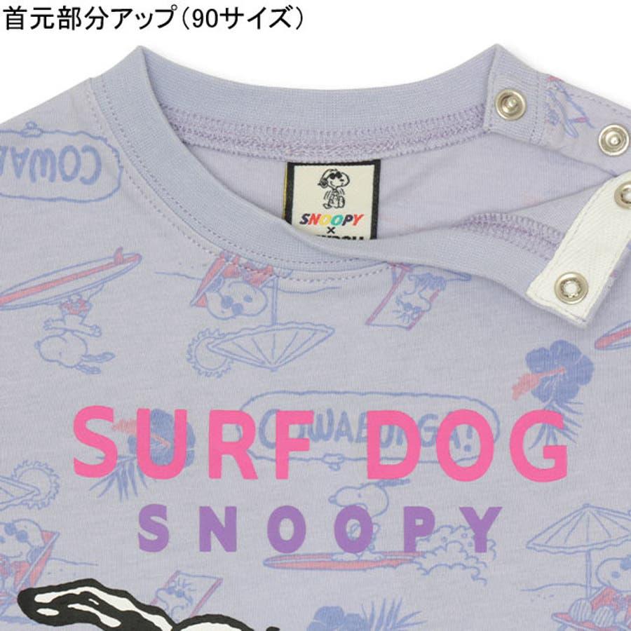 通販限定 スヌーピー Tシャツ 4057K ベビードール BABYDOLL 子供服 ベビー キッズ 男の子 女の子 5