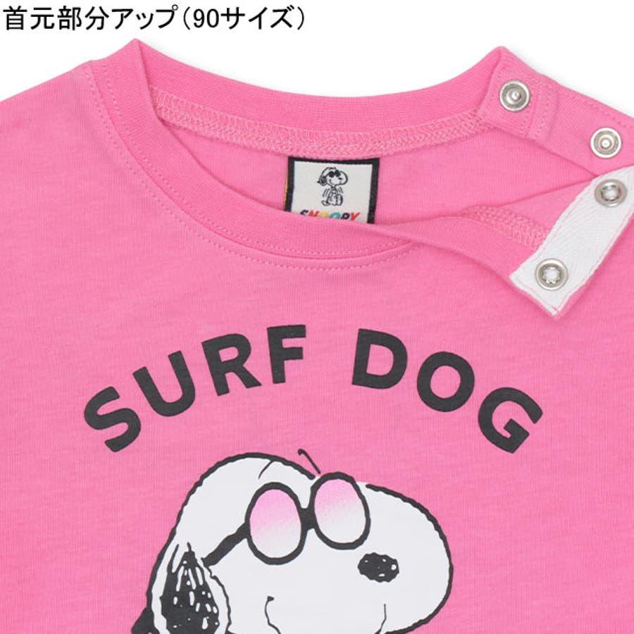 通販限定 スヌーピー Tシャツ 4058K ベビードール BABYDOLL 子供服 ベビー キッズ 男の子 女の子 5