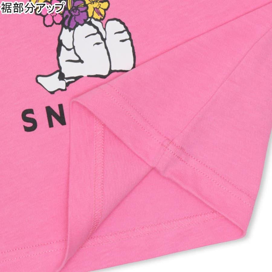 通販限定 スヌーピー Tシャツ 4058K ベビードール BABYDOLL 子供服 ベビー キッズ 男の子 女の子 6