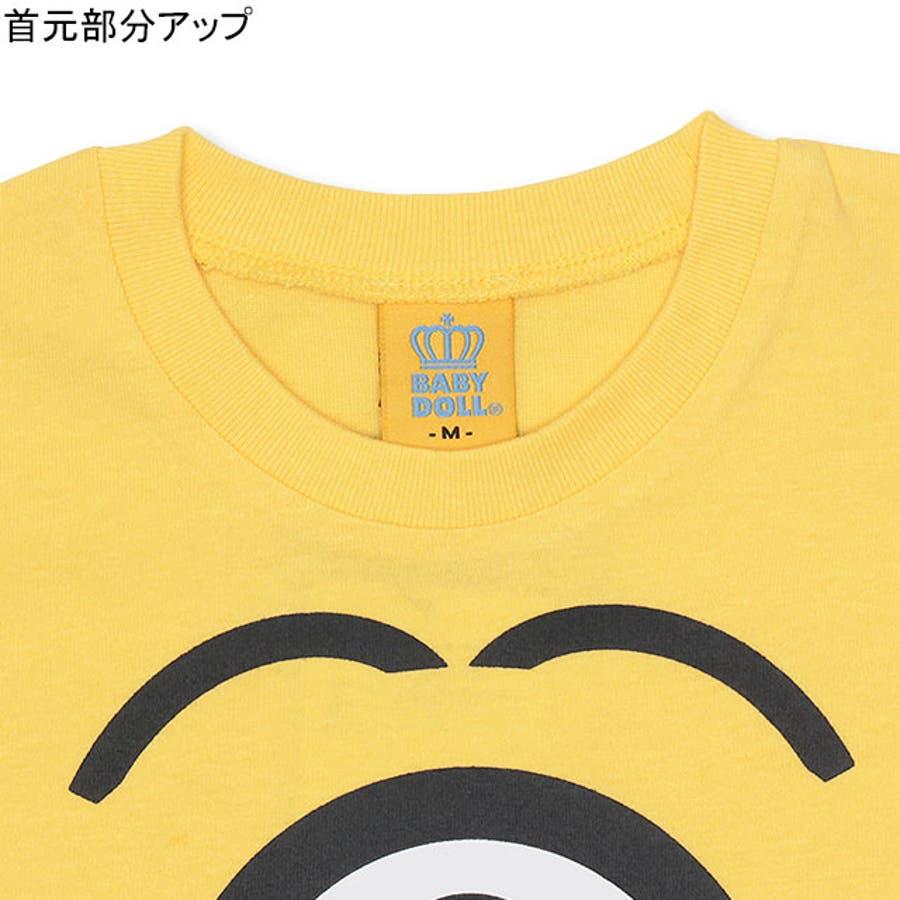 親子お揃い ミニオン BIGキャラクタードルマン Tシャツ 4168K ベビードール BABYDOLL 子供服 ベビー キッズ 男の子女の子 5