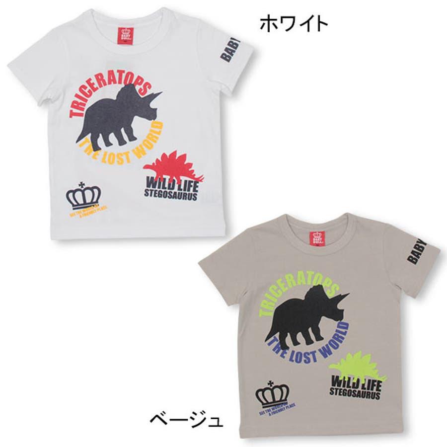 ランダム 恐竜 Tシャツ 4186K ベビードール BABYDOLL 子供服 ベビー キッズ 男の子 女の子 3