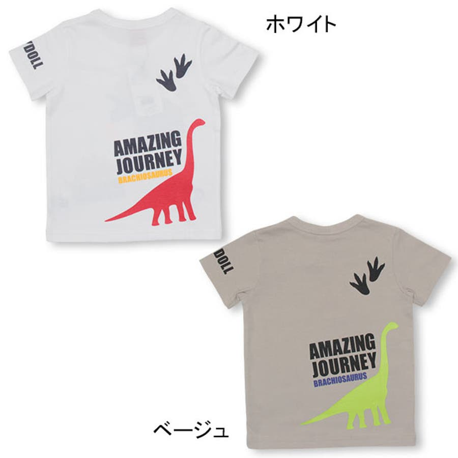 ランダム 恐竜 Tシャツ 4186K ベビードール BABYDOLL 子供服 ベビー キッズ 男の子 女の子 4