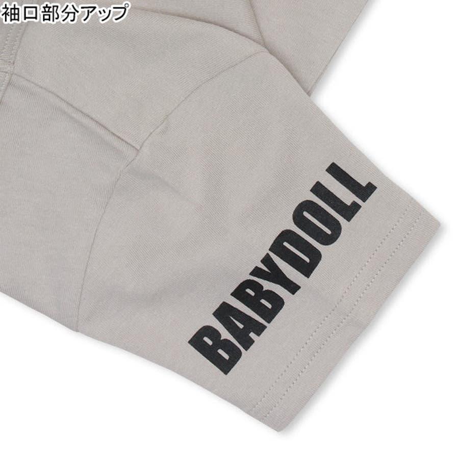 ランダム 恐竜 Tシャツ 4186K ベビードール BABYDOLL 子供服 ベビー キッズ 男の子 女の子 7