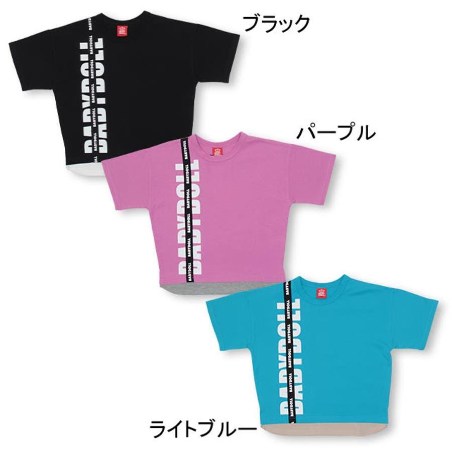 親子お揃い レイヤード Tシャツ 4187K ベビードール BABYDOLL 子供服 ベビー キッズ 男の子 女の子 3