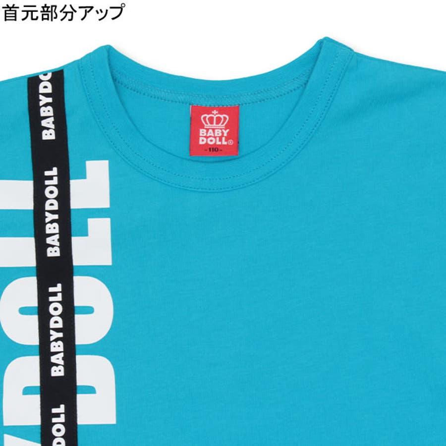 親子お揃い レイヤード Tシャツ 4187K ベビードール BABYDOLL 子供服 ベビー キッズ 男の子 女の子 5