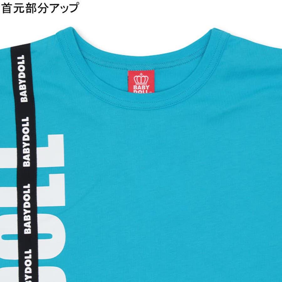 親子お揃い レイヤード Tシャツ 4187A ベビードール BABYDOLL 子供服 大人 ユニセックス 男女兼用 レディース メンズ 5