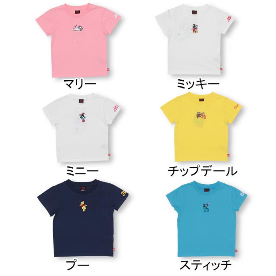 税抜990円 ディズニー ハッピープライス 刺繍Tシャツ 4204K 7