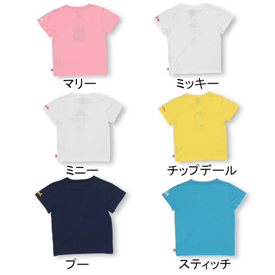 税抜990円 ディズニー ハッピープライス 刺繍Tシャツ 4204K 8