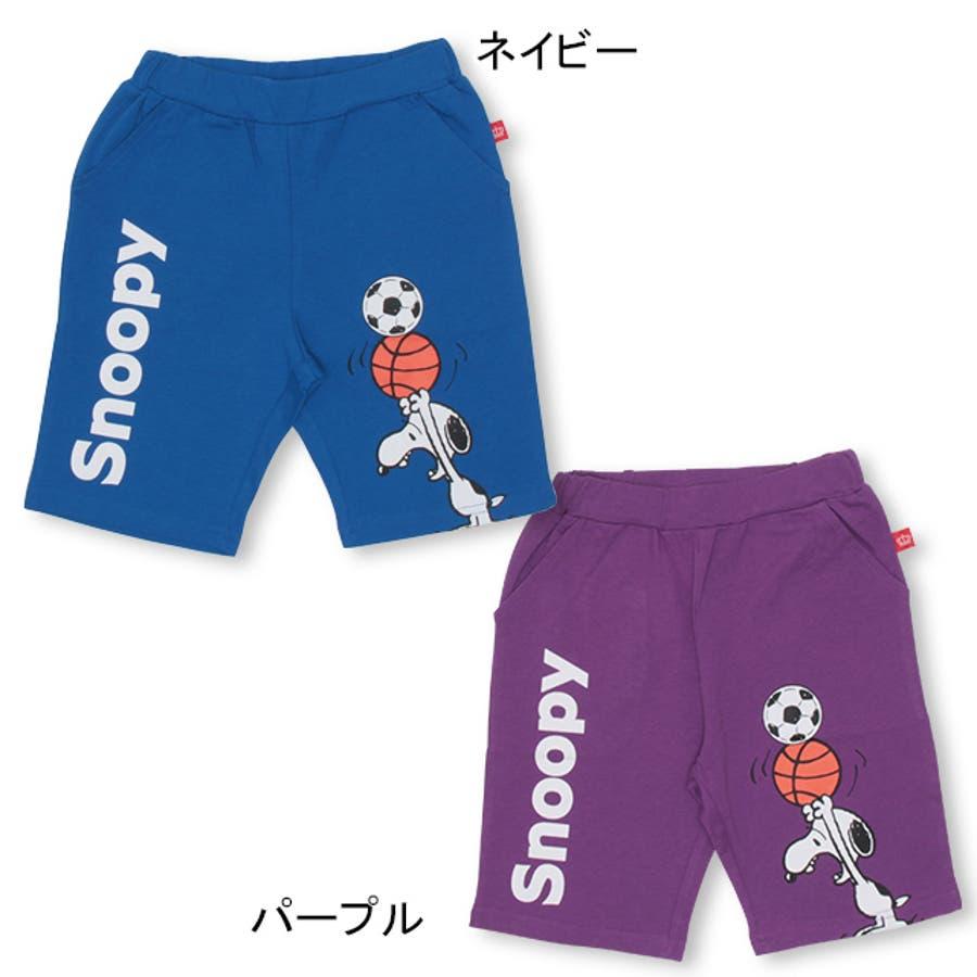 通販限定 スヌーピー スポーツ ハーフパンツ 4233K ベビードール BABYDOLL 子供服 ベビー キッズ 男の子 女の子 3