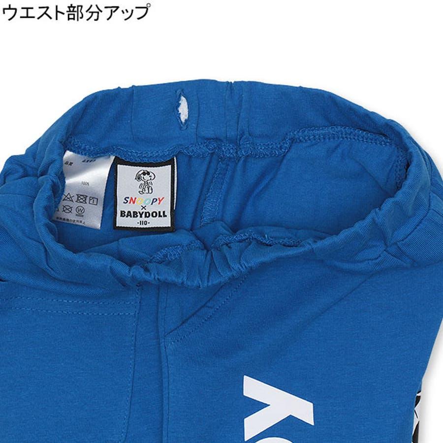 通販限定 スヌーピー スポーツ ハーフパンツ 4233K ベビードール BABYDOLL 子供服 ベビー キッズ 男の子 女の子 5