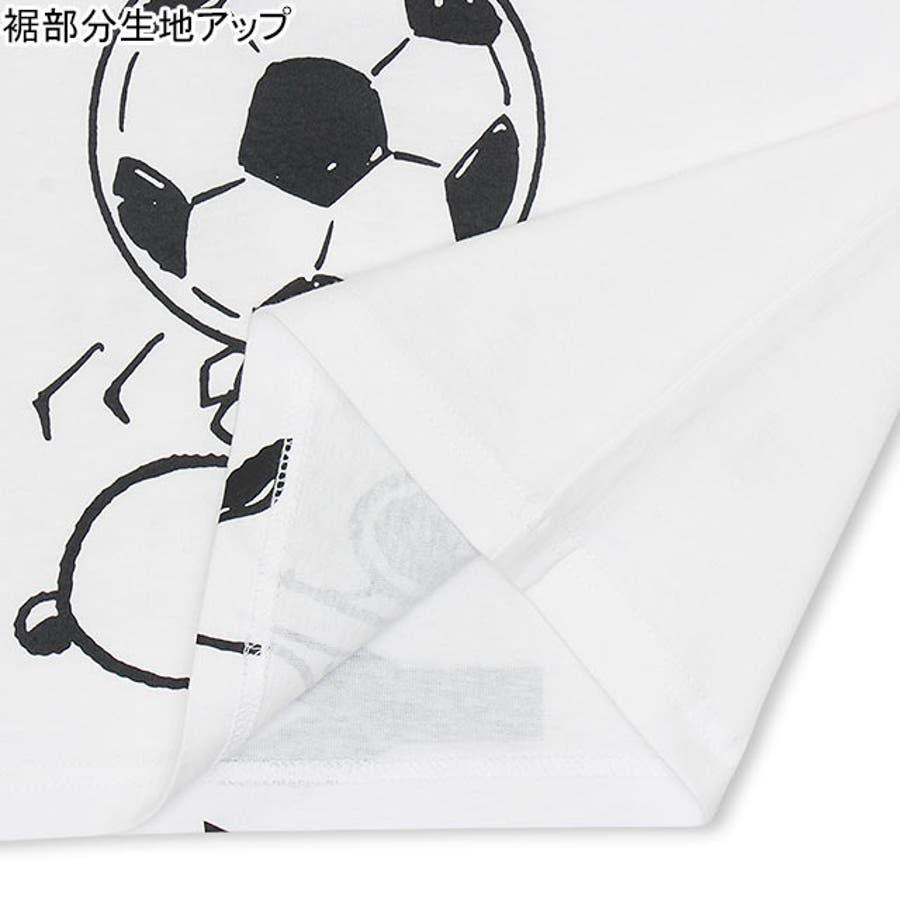 通販限定 スヌーピー スポーツ Tシャツ 4234K ベビードール BABYDOLL 子供服 ベビー キッズ 男の子 女の子 6