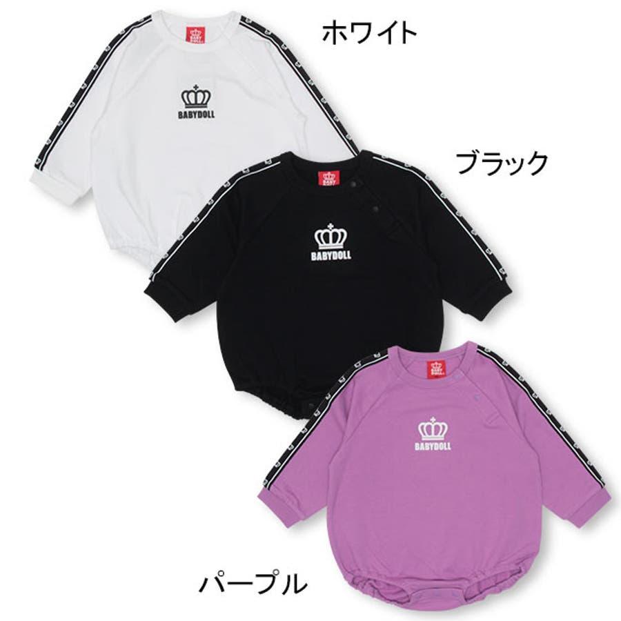 王冠 ラインテープ ボディスーツ 4314B ベビードール BABYDOLL 子供服 ベビー 男の子 女の子 3